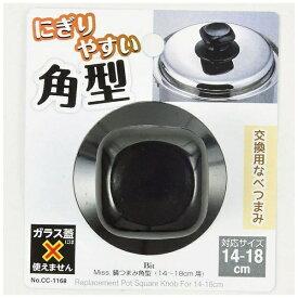 パール金属 PEARL METAL BiT Miss.鍋つまみ角型(14cm〜18cm用) CC-1168[CC1168]