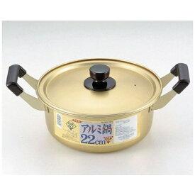 パール金属 PEARL METAL クックオール アルミ鍋 22cm H-1894[H1894]