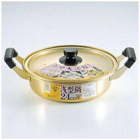 パール金属 PEARL METAL クックオール アルミ浅型鍋 24cm H-1897[H1897]