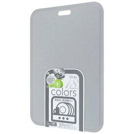 パール金属 PEARL METAL Colors ちょっと大きめAg抗菌食洗機まな板 C-1668 グレー[C1668]