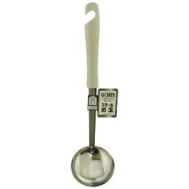 パール金属 PEARL METAL ヴェンティ スモールお玉 G-432[G432]