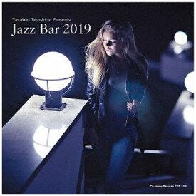 ディスクユニオン disk union (V.A.)/ 寺島靖国プレゼンツ Jazz Bar 2019【CD】