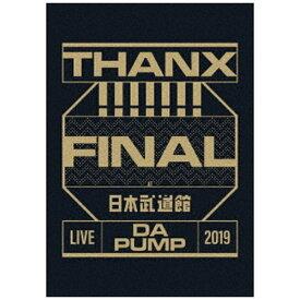 エイベックス・エンタテインメント Avex Entertainment DA PUMP/ LIVE DA PUMP 2019 THANX!!!!!!! FINAL at 日本武道館 通常盤【DVD】