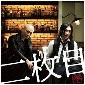 ベルウッドレコード Bellwood Records 仮BAND/ 二枚目【CD】 【代金引換配送不可】