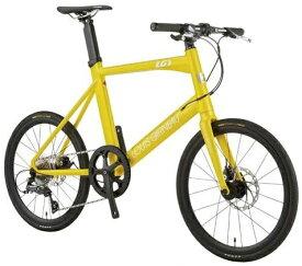ルイガノ 20型 自転車 EASEL ADVANCED3(SUNSHINE YELLOW/500サイズ/外装8段変速)【組立商品につき返品不可】 【代金引換配送不可】