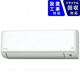 ダイキン DAIKIN エアコン 6畳 AN22XMS-W エアコン 2020年 うるさらmini Mシリーズ [おもに6畳用 /100V][エアコン 6畳 AN22XMS+AR22XMS 省エネ家電]