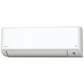 ダイキン DAIKIN エアコン 10畳 エアコン 2020年 うるさらmini Mシリーズ ホワイト AN28XMS-W [おもに10畳用 /100V][AN28XMS+AR28XMS]