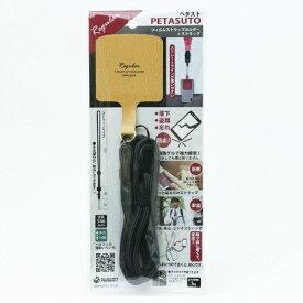 ムサシ・トレイディング・オフィス Musashi Trading Office 〔ネックストラップ〕レギュラーPETASUTO(ペタスト) 皮タイプ キャメル PSR03[PSR03]