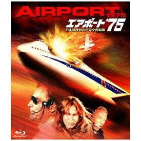 ハピネット Happinet エアポート'75 -日本語吹替音声完全収録版-【ブルーレイ】