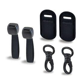 SNAPS スナップス ジョイントパーツ Snapjoint set(スナップジョイント セット) 6個1セット (ストラップのベルトテープ幅12ミリ&10ミリ以下兼用) SJ6