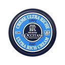 ロクシタン L'OCCITANE ロクシタン シアリッチボディクリーム 100ml