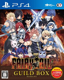 コーエーテクモゲームス KOEI FAIRY TAIL GUILD BOX【PS4】
