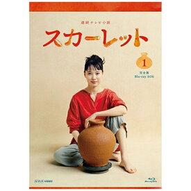 NHKエンタープライズ nep 連続テレビ小説 スカーレット 完全版 ブルーレイBOX1【ブルーレイ】 【代金引換配送不可】