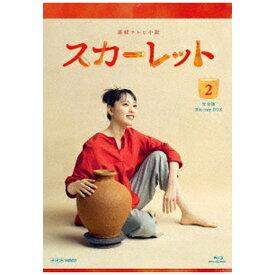 NHKエンタープライズ nep 連続テレビ小説 スカーレット 完全版 ブルーレイBOX2【ブルーレイ】 【代金引換配送不可】