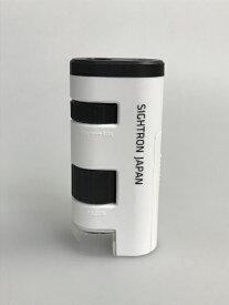 サイトロンジャパン SIGHTRON ポケット顕微鏡 20-60倍 Pocket Microscope SPM307