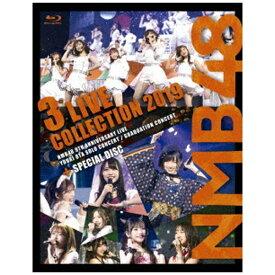 【2020年02月14日発売】 ソニーミュージックマーケティング NMB48/ NMB48 3 LIVE COLLECTION 2019【ブルーレイ】