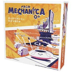 ホビージャパン Hobby JAPAN メカニカ 日本語版