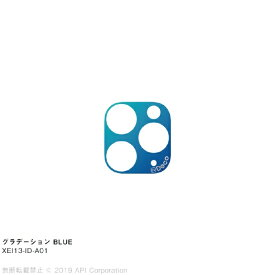 アピロス is Deco グラデーション BLUE for iPhone 11 Pro/ 11 Pro Max EYLE XEI13-ID-A01