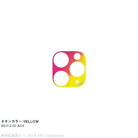 アピロス apeiros is Deco ネオンカラー YELLOW for iPhone 11 Pro/ 11 Pro Max EYLE XEI13-ID-A04