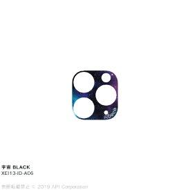 アピロス apeiros is Deco 宇宙 BLACK for iPhone 11 Pro/ 11 Pro Max EYLE XEI13-ID-A06