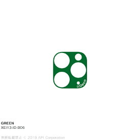 アピロス apeiros is Deco GREEN for iPhone 11 Pro/ 11 Pro Max EYLE XEI13-ID-B06