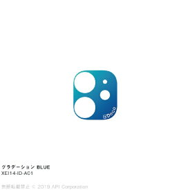 アピロス apeiros is Deco グラデーション BLUE for iPhone 11 EYLE XEI14-ID-A01