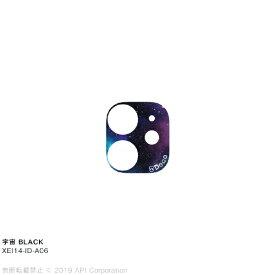 アピロス apeiros is Deco 宇宙 BLACK for iPhone 11 EYLE XEI14-ID-A06