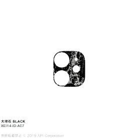アピロス is Deco 大理石 BLACK for iPhone 11 EYLE XEI14-ID-A07