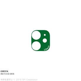 アピロス apeiros is Deco GREEN for iPhone 11 EYLE XEI14-ID-B06