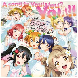 ランティス Lantis μ's/ A song for You! You? You!!(Blu-ray Disc付)【CD】