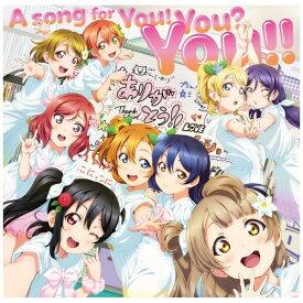 ランティス μ's/ A song for You! You? You!!(DVD付)【CD】