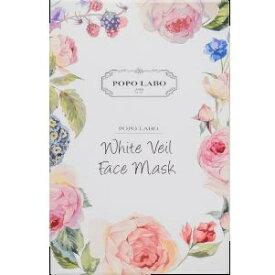 IMT ポポラボ ホワイトベール フェイスマスク