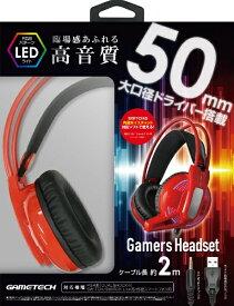 ゲームテック GAMETECH ゲーマーズヘッドセット レッド YF2173【PS4/Switch】