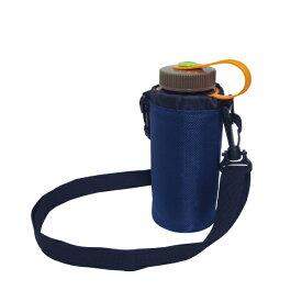 ナルゲン ボトルケース ショルダーベルト付き 0.5L(広口0.5L用/ネイビー) 92350