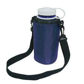 ナルゲン ボトルケース ショルダーベルト付き 1.0L(広口1.0L、細口1.0L用/ネイビー) 92355