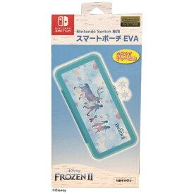 マックスゲームズ MAXGAMES Nintendo Switch専用 スマートポーチEVA アナと雪の女王2 シルエット柄 HACP-07AYS【Switch】