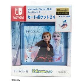 マックスゲームズ MAXGAMES Nintendo Switch専用 カードケースカードポケット24 アナと雪の女王2 HACF-02AY2【Switch】