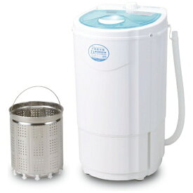 BCAM ビーカム BDS-3.0SBP 家庭用小型脱水機 ドライサイクロン(ステンレス槽タイプ) [乾燥容量3.0kg][BDS3.0SBP]