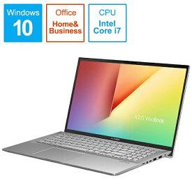 ASUS エイスース S531FA-BQ228TS Office搭載ノートパソコン VivoBook S15 トランスペアレントシルバー [15.6型 /intel Core i7 /HDD:1TB /SSD:512GB /メモリ:16GB /2019年12月モデル][S531FABQ228TS]