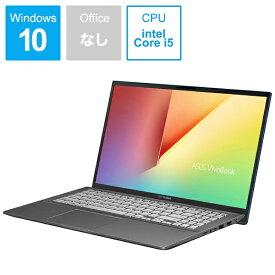 ASUS エイスース S531FA-BQ258T ノートパソコン VivoBook S15 ガンメタル [15.6型 /intel Core i5 /HDD:1TB /SSD:512GB /メモリ:8GB /2019年12月モデル][S531FABQ258T]