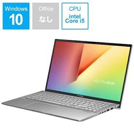 ASUS エイスース S531FA-BQ259T ノートパソコン VivoBook S15 トランスペアレントシルバー [15.6型 /intel Core i5 /HDD:1TB /SSD:512GB /メモリ:8GB /2019年12月モデル][S531FABQ259T]
