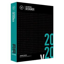 A&A エーアンドエー Vectorworks Designer 2020 スタンドアロン版 [Win・Mac用][124159]