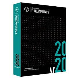 A&A エーアンドエー Vectorworks Fundamentals 2020 スタンドアロン版 [Win・Mac用][124155]