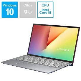 ASUS エイスース S531FA-BQ227T ノートパソコン VivoBook S15 コバルトブルー [15.6型 /intel Core i5 /HDD:1TB /SSD:512GB /メモリ:8GB /2019年12月モデル][S531FABQ227T]
