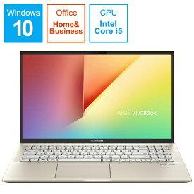 ASUS エイスース S531FA-BQ257TS Office搭載ノートパソコン VivoBook S15 モスグリーン [15.6型 /intel Core i5 /HDD:1TB /SSD:512GB /メモリ:8GB /2019年12月モデル][15.6インチ office付き 新品 windows10]