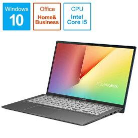 ASUS エイスース S531FA-BQ258TS Office搭載ノートパソコン VivoBook S15 ガンメタル [15.6型 /intel Core i5 /HDD:1TB /SSD:512GB /メモリ:8GB /2019年12月モデル][S531FABQ258TS]