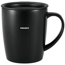 ハリオ HARIO フタ付き保温マグ300 SMF300B[SMF300B]