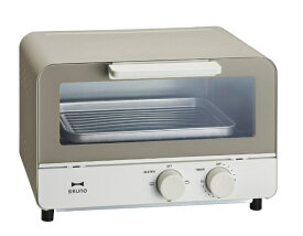 イデアインターナショナル IDEA INTERNATIONAL BOE052-WGY オーブントースター BRUNO(ブルーノ) ウォームグレー