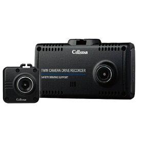 セルスター工業 CELLSTAR INDUSTRIES ドライブレコーダー CS-91FH [セパレート型 /Full HD(200万画素) /前後カメラ対応 /駐車監視機能付き][CS91FH]