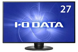 I-O DATA アイ・オー・データ LCD-MQ272EDB-F PCモニター フリースタイルスタンドモデル ブラック [27型 /ワイド /WQHD(2560×1440)][LCDMQ272EDBF]